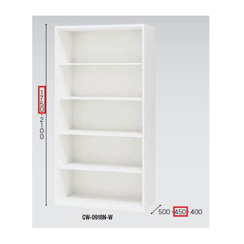 オープン書庫 ナイキ H1750mm ホワイトカラー CW型 CW-0918N-W W899×D450×H1750(mm)のメイン画像