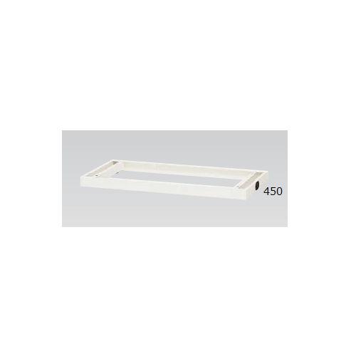パーソナルロッカー専用配線ベース(基礎) ナイキ ホワイトカラー CW型 CW-900PLB-W W899×D450×H50(mm)のメイン画像