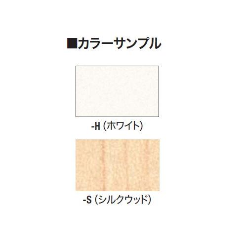 キャビネット・収納庫 天板 ホワイトカラー CW型 CW-900TP W899×D450×H26(mm)商品画像2