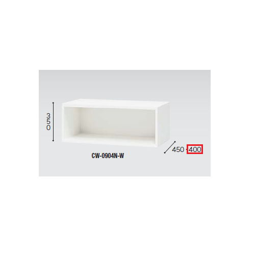 キャビネット・収納庫 オープン書庫 上置き用 H350mm ホワイトカラー CWS型 CWS-0904N-W W899×D400×H350(mm)のメイン画像