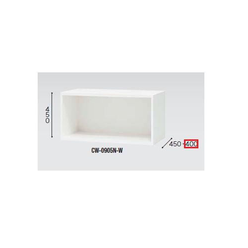 キャビネット・収納庫 オープン書庫 上置き用 H450mm ホワイトカラー CWS型 CWS-0905N-W W899×D400×H450(mm)のメイン画像