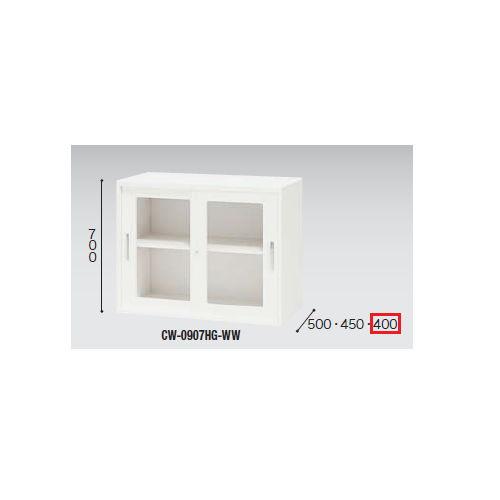 キャビネット・収納庫 ガラス引き違い書庫 H700mm ホワイトカラー CWS型 CWS-0907HG-WW W899×D400×H700(mm)のメイン画像