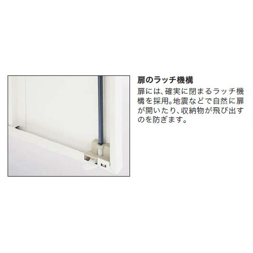 キャビネット・収納庫 両開き書庫 H700mm ホワイトカラー CWS型 CWS-0907K-WW W899×D400×H700(mm)商品画像4