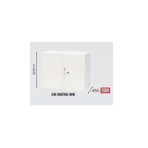キャビネット・収納庫 両開き書庫 ダイヤル錠 H700mm ホワイトカラー CWS型 CWS-0907KD-WW W899×D400×H700(mm)のメイン画像