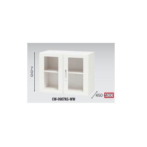 キャビネット・収納庫 ガラス両開き書庫 H700mm ホワイトカラー CWS型 CWS-0907KG-WW W899×D400×H700(mm)のメイン画像