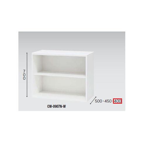 キャビネット・収納庫 オープン書庫 H700mm ホワイトカラー CWS型 CWS-0907N-W W899×D400×H700(mm)のメイン画像