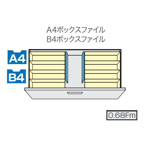 ファイル引き出し書庫 2段 ナイキ ホワイトカラー CWS型 CWS-0907S-2-WW W899×D400×H700(mm)商品画像2