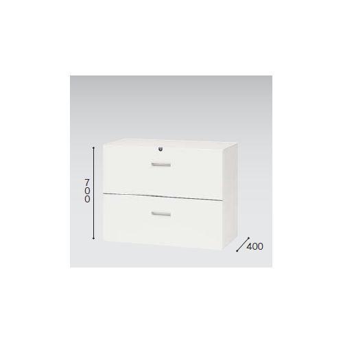 キャビネット・収納庫 ファイル引き出し書庫 2段 ホワイトカラー CWS型 CWS-0907S-2-WW W899×D400×H700(mm)のメイン画像