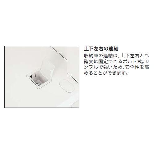 キャビネット・収納庫 ガラス引き違い書庫 H900mm ホワイトカラー CWS型 CWS-0909HG-WW W899×D400×H900(mm)商品画像6