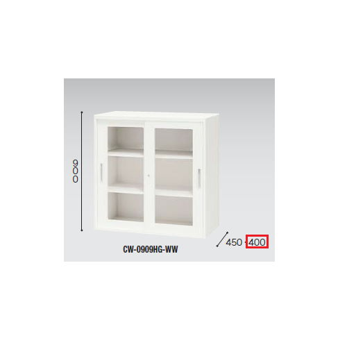 ガラス引き違い書庫 ナイキ H900mm ホワイトカラー CWS型 CWS-0909HG-WW W899×D400×H900(mm)のメイン画像