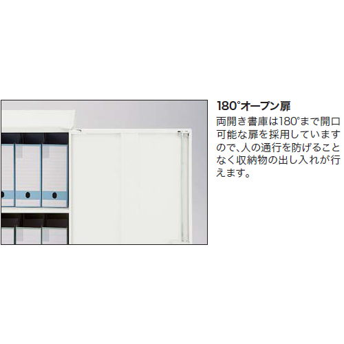ガラス両開き書庫 ナイキ H900mm ホワイトカラー CWS型 CWS-0909KG-WW W899×D400×H900(mm)商品画像4