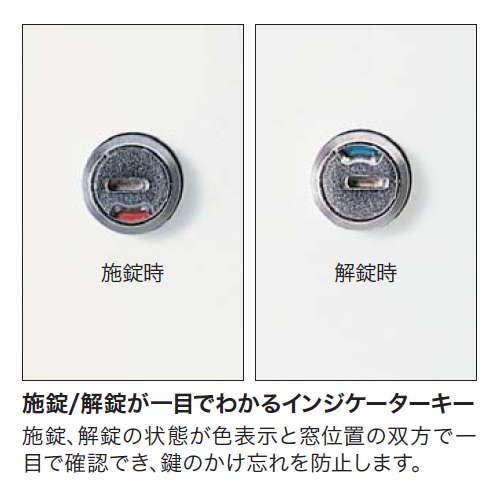 3枚扉 スチール引き違い書庫 ナイキ H1050mm ホワイトカラー CWS型 CWS-0911H3-WW W899×D400×H1050(mm)商品画像2