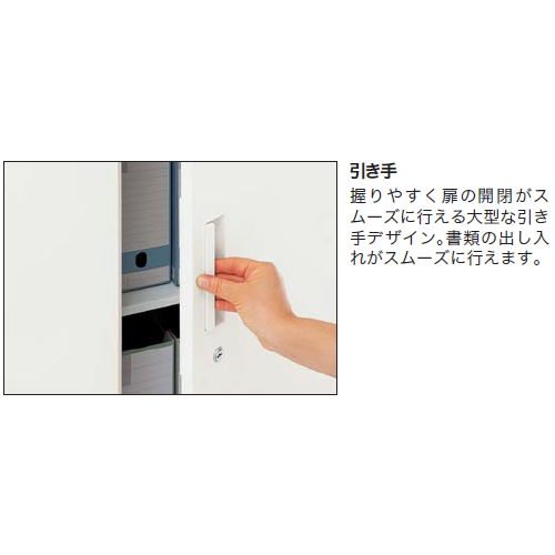 ガラス両開き書庫 ナイキ H1050mm ホワイトカラー CWS型 CWS-0911KG-WW W899×D400×H1050(mm)商品画像5