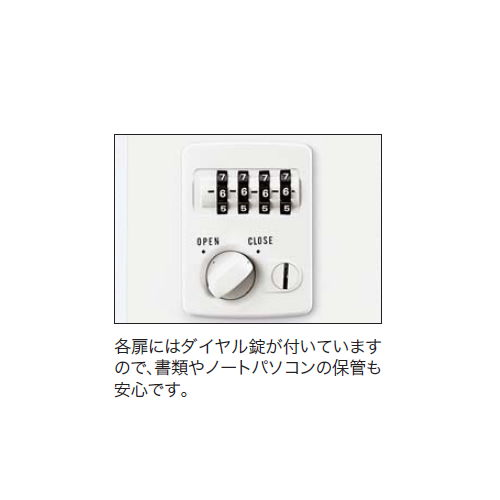 【廃番】パーソナルロッカー 4人用 ダイヤル錠 ナイキ ホワイトカラー CWS型 CWS-0911PL-WW W899×D400×H1050(mm) 投入口あり商品画像3