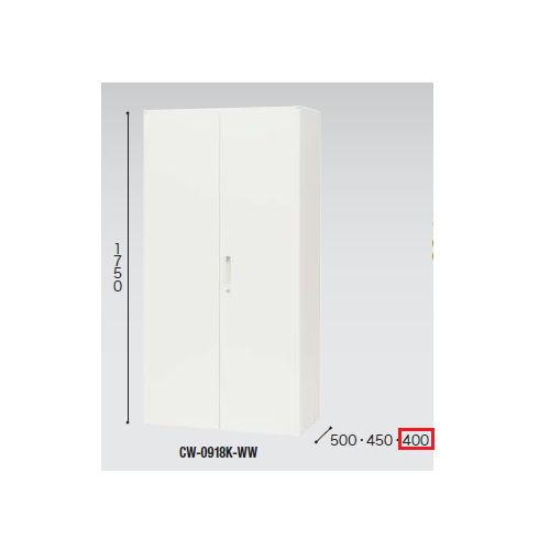 キャビネット・収納庫 両開き書庫 H1750mm ホワイトカラー CWS型 CWS-0918K-WW W899×D400×H1750(mm)のメイン画像