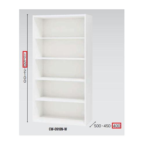 キャビネット・収納庫 オープン書庫 H1750mm ホワイトカラー CWS型 CWS-0918N-W W899×D400×H1750(mm)のメイン画像