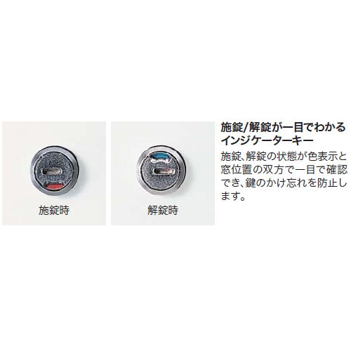 キャビネット・収納庫 両開き書庫 H2100mm ホワイトカラー CWS型 CWS-0921K-WW W899×D400×H2100(mm)商品画像5