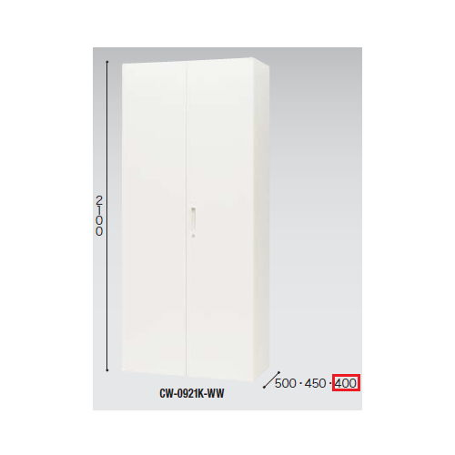キャビネット・収納庫 両開き書庫 H2100mm ホワイトカラー CWS型 CWS-0921K-WW W899×D400×H2100(mm)のメイン画像