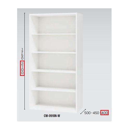 キャビネット・収納庫 オープン書庫 H2100mm ホワイトカラー CWS型 CWS-0921N-W W899×D400×H2100(mm)のメイン画像