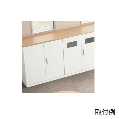 キャビネット・収納庫 ベース(基礎) ホワイトカラー CWS型 CWS-900B-W W899×D400×H50(mm)商品画像3