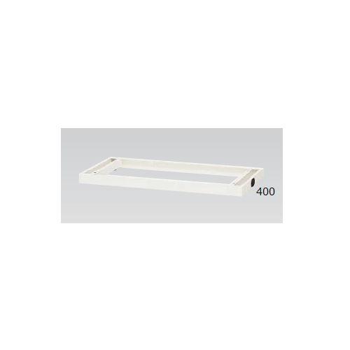 キャビネット・収納庫 パーソナルロッカー専用配線ベース(基礎) ホワイトカラー CWS型 CWS-900PLB-W W899×D400×H50(mm)のメイン画像