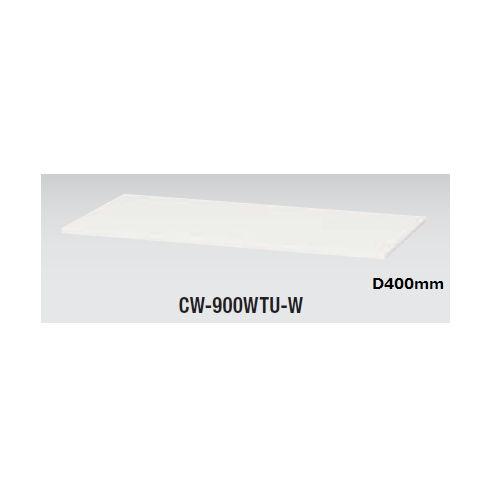 キャビネット・収納庫 薄型スチール天板 ホワイトカラー CWS型 CWS-900WTU-W W899×D400×H15(mm)のメイン画像