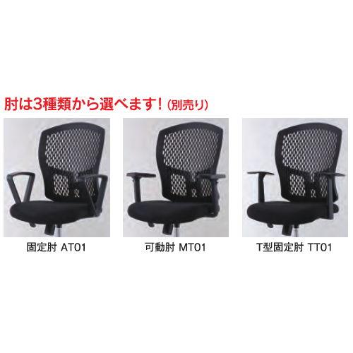 チェア(椅子) 井上金庫(イノウエ) 樹脂メッシュチェア スチールメッキ脚タイプ D4C-07M 肘なし商品画像6