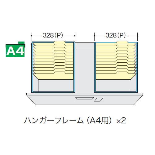 ナイキ CW型ダイヤル錠3段ファイル引き出し書庫用A4ハンガーフレーム DHF-A4T-2 2本セットのメイン画像