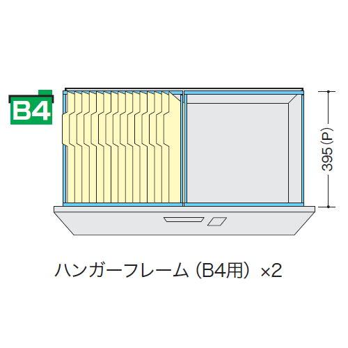 ナイキ CW型ダイヤル錠3段ファイル引き出し書庫用B4ハンガーフレーム DHF-B4T-2 2本セット商品画像2