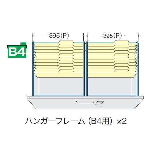 ナイキ CW型ダイヤル錠3段ファイル引き出し書庫用B4ハンガーフレーム DHF-B4T-2 2本セットのメイン画像