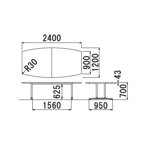 テーブル(会議用) 2本固定脚 DWL-2412B W2400×D1200×H700(mm) ボート形(舟形)天板 アルミダイキャストベース商品画像3