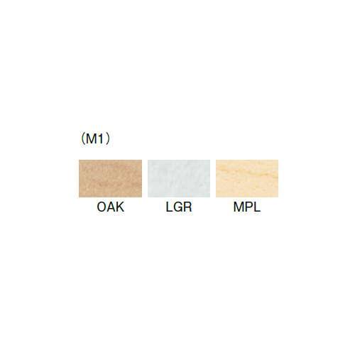 テーブル(会議用) アイコ 2本固定脚 DWS-2412K W2400×D1200×H700(mm) 角形天板 粉体塗装商品画像2