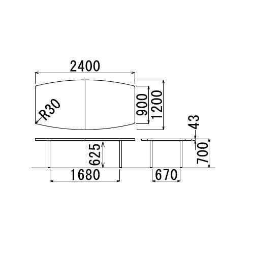 【廃番】会議用テーブル 4本固定脚 DXM-2412B W2400×D1200×H700(mm) ボート形(舟形)天板 クロームメッキ商品画像4