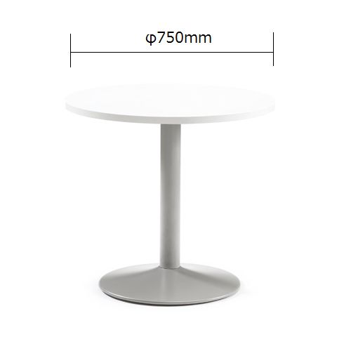 【廃番】会議用テーブル 円形天板 750φ ETS-750R W750×D750×H720(mm) 1本脚テーブル シルバー塗装脚のメイン画像