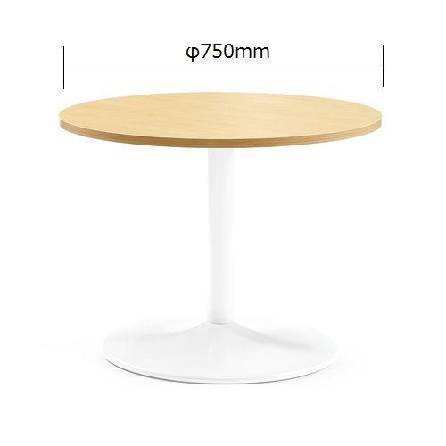 【廃番】会議用テーブル 円形天板 750φ ETW-750R W750×D750×H720(mm) 1本脚テーブル ホワイト塗装脚のメイン画像