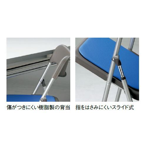 スライド式折りたたみ椅子 アイコ アルミパイプ FCA-19S フラット収納チェア商品画像7
