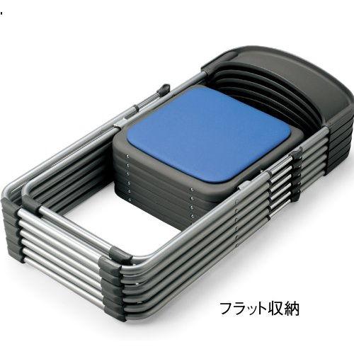 会議椅子 スライド式折りたたみ椅子 アルミパイプ FCA-19S フラット収納チェア商品画像9