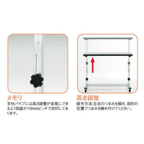 作業台 高さ調節機能付き作業用テーブル FWT-1275 W1200×D750×H700~1000(mm)商品画像2