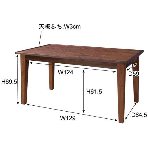 ダイニングテーブル ノックシリーズ GT-873 ヘリンボーン 天然木(アカシア) W1500×D850×H720(mm)商品画像2
