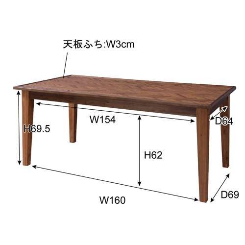 ダイニングテーブル ノックシリーズ GT-874 ヘリンボーン 天然木(アカシア) W1800×D900×H720(mm)商品画像2