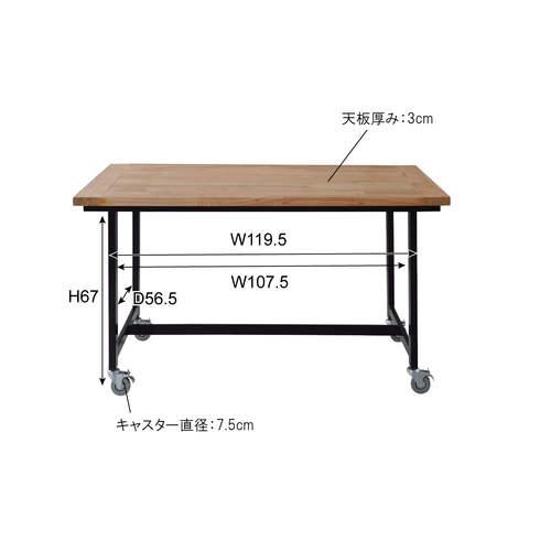 ダイニングテーブル ワーカーテーブル AZUMAYA(東谷) GUY-672 W1350×D800×H720(mm)商品画像4