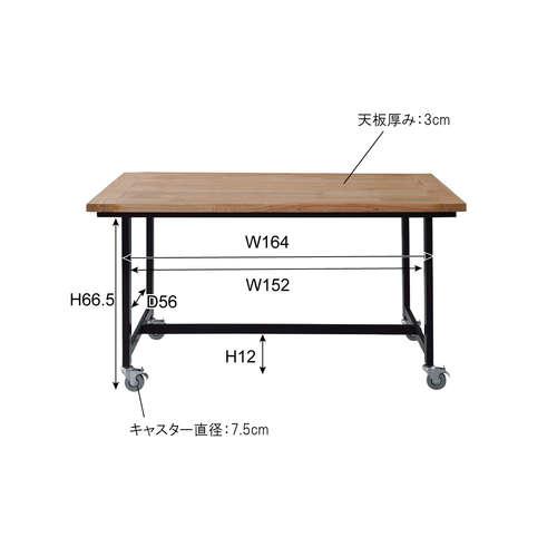 ダイニングテーブル ワーカーテーブル AZUMAYA(東谷) GUY-674 W1800×D800×H720(mm)商品画像4