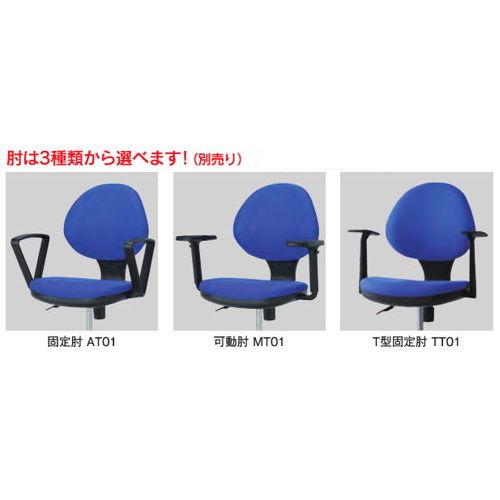 チェア(椅子) 井上金庫(イノウエ) ローバック GY-129N 肘なし商品画像6