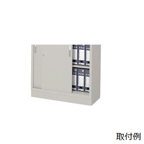スチール書庫 ナイキ ベース(基礎) 3×3型 H33B-AW W880×D374×H90(mm)商品画像2