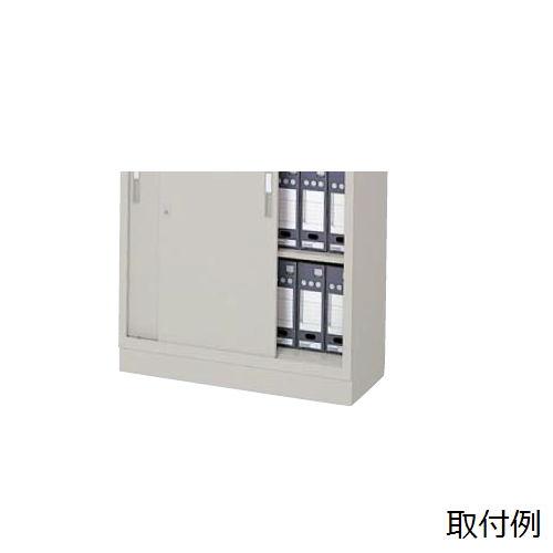 【WEB販売休止中】スチール書庫 ナイキ ベース(基礎) 4×3型 H43B-AW W1200×D374×H90(mm)商品画像2