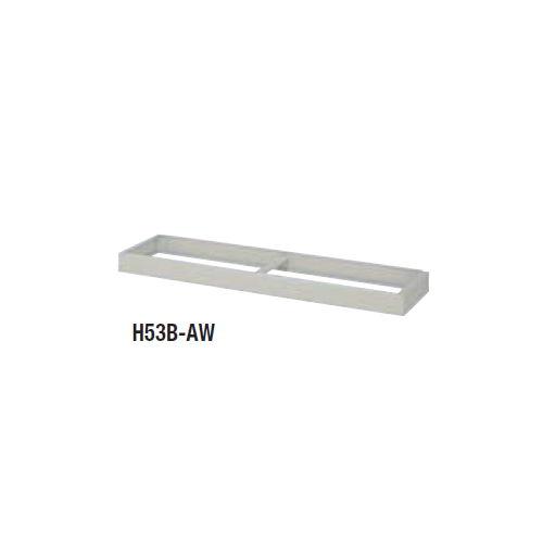 スチール書庫 ナイキ ベース(基礎) 5×3型 H53B-AW W1500×D374×H90(mm)のメイン画像