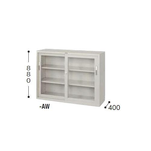 スチール書庫 ガラス引き違い戸 4×3型書庫 HG43-AW W1200×D400×H880(mm)のメイン画像