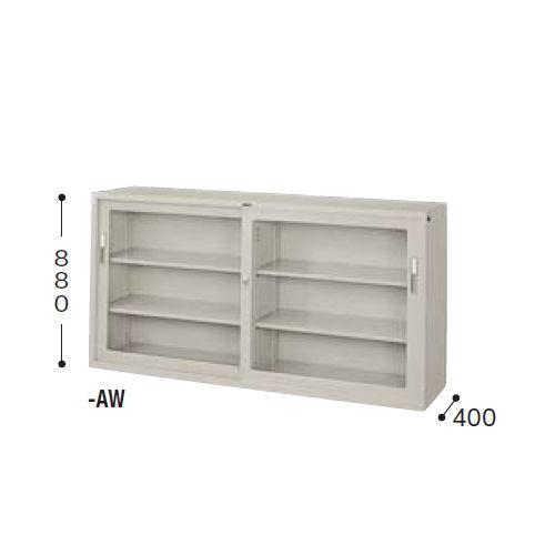 スチール書庫 ガラス引き違い戸 6×3型書庫 HG63J-AW W1760×D400×H880(mm)のメイン画像