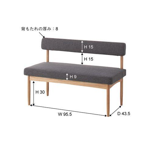 ソファ AZUMAYA(東谷) エコモソファ HOC-151GY ダイニングソファ 北欧テイスト グレーカラー ファブリック張地商品画像2