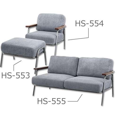 ソファ グロース 1人掛けソファ HS-554 コーデュロイ生地 ポケットコイル商品画像5
